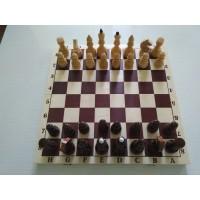Шахматы турнирные в комплекте с доской  (шахматы + доска)