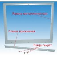 Лифтборд под формат А1